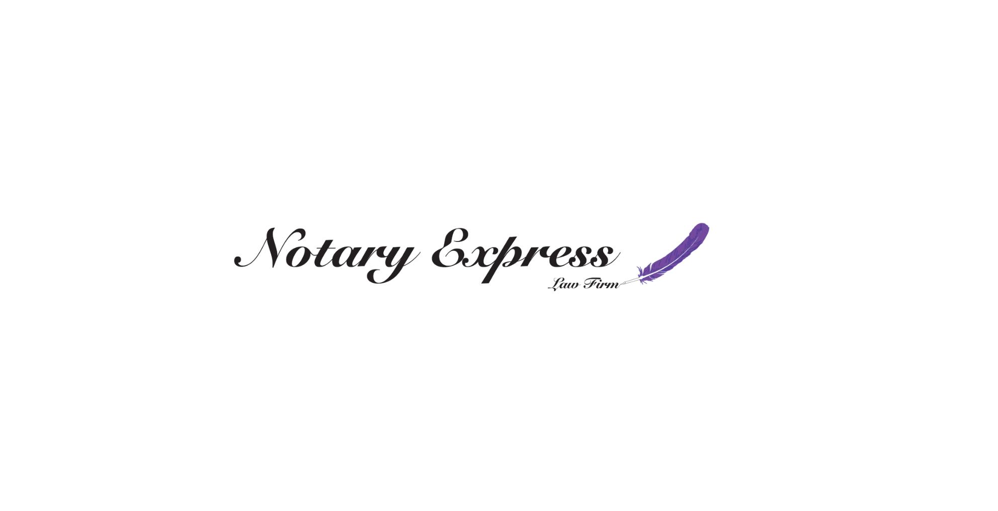 Notary Express Logo.PNG