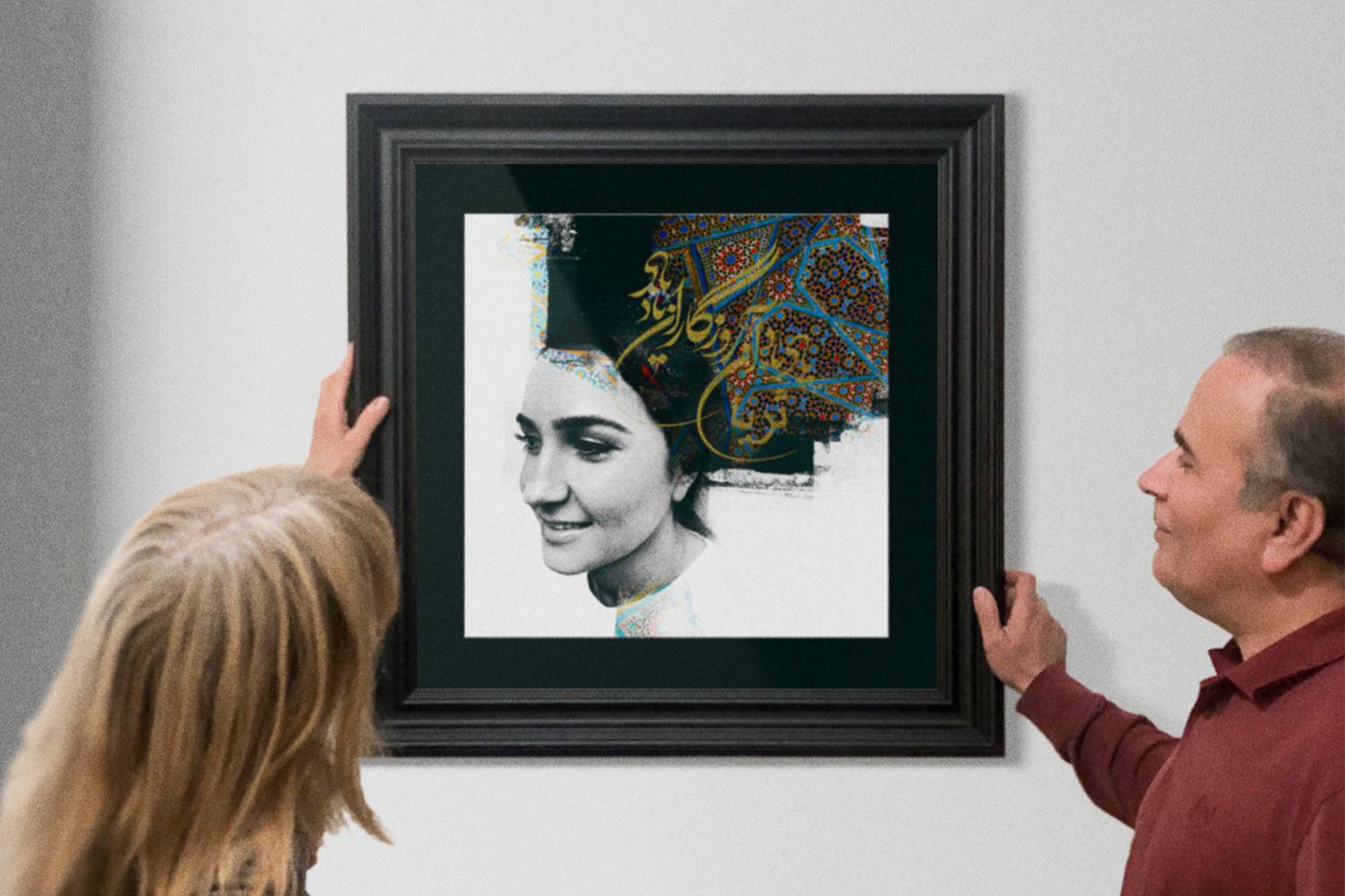 Framed artwork of Sophie