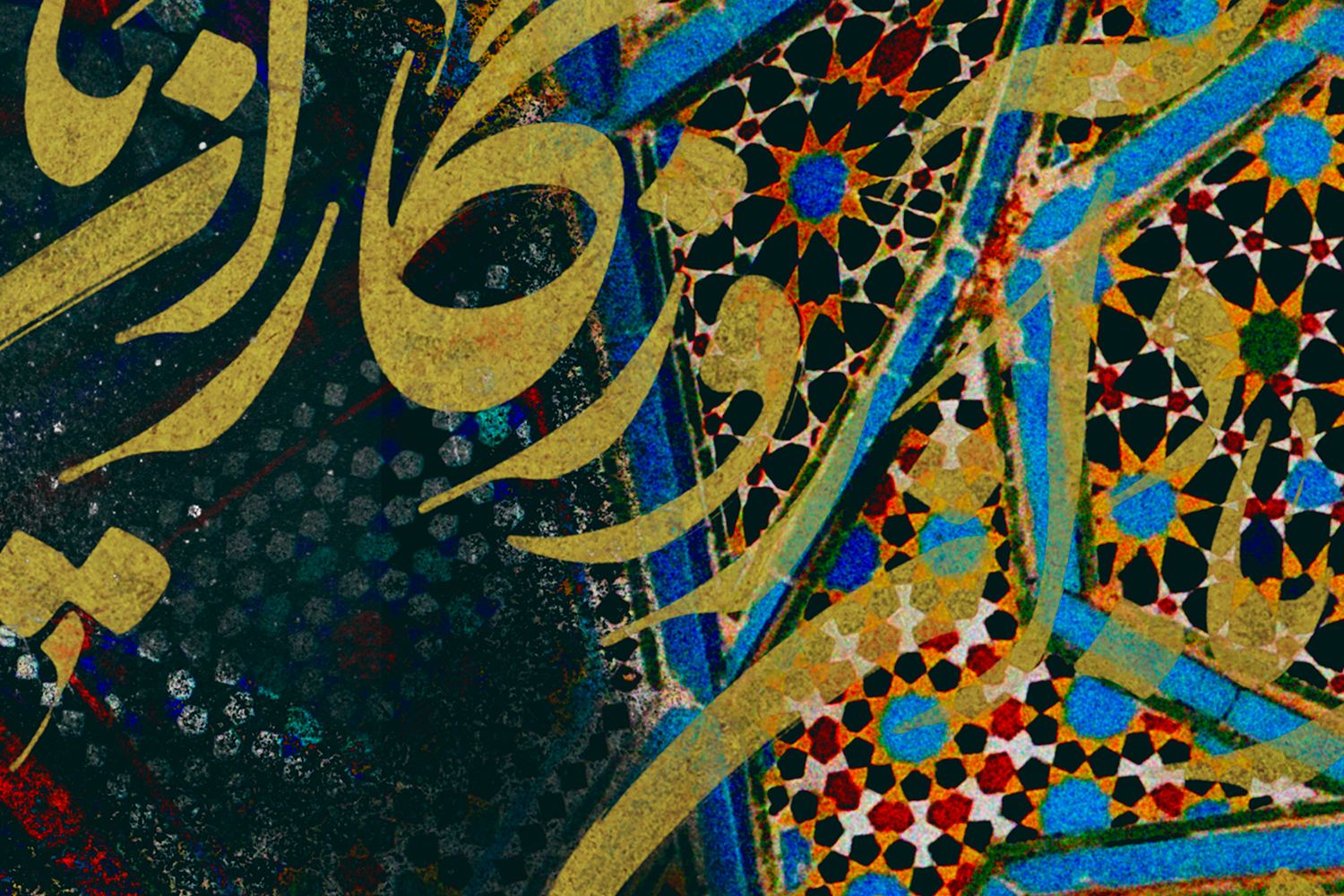 Artwork Persian design details