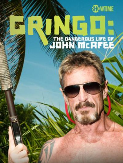 Gringo poster correct size.jpg