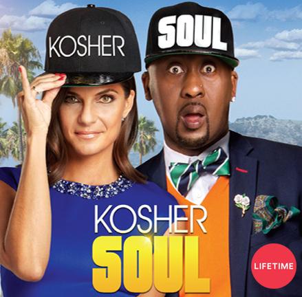 Kosher Soul.jpg