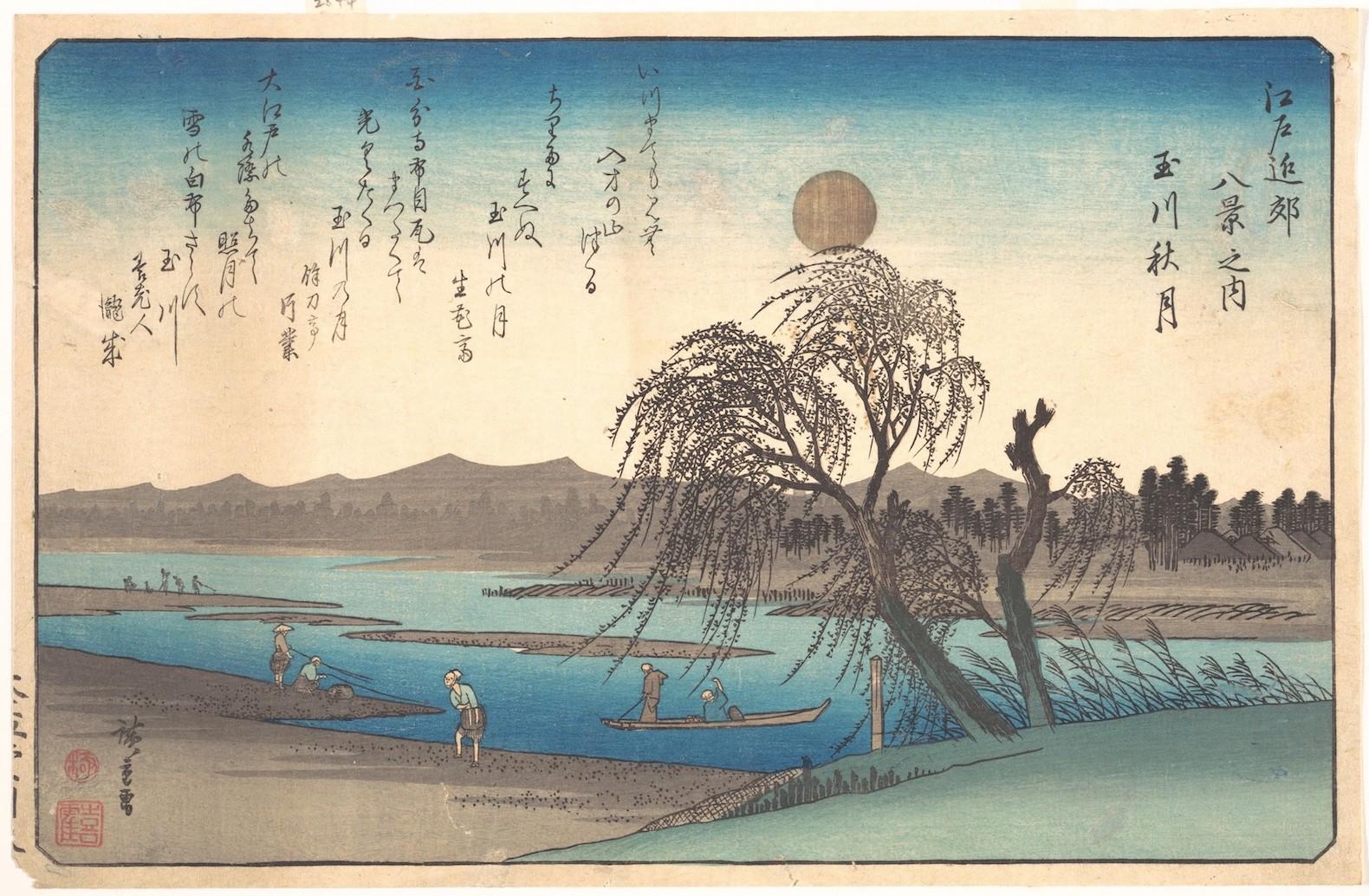 Autumn Moon on the Tama River