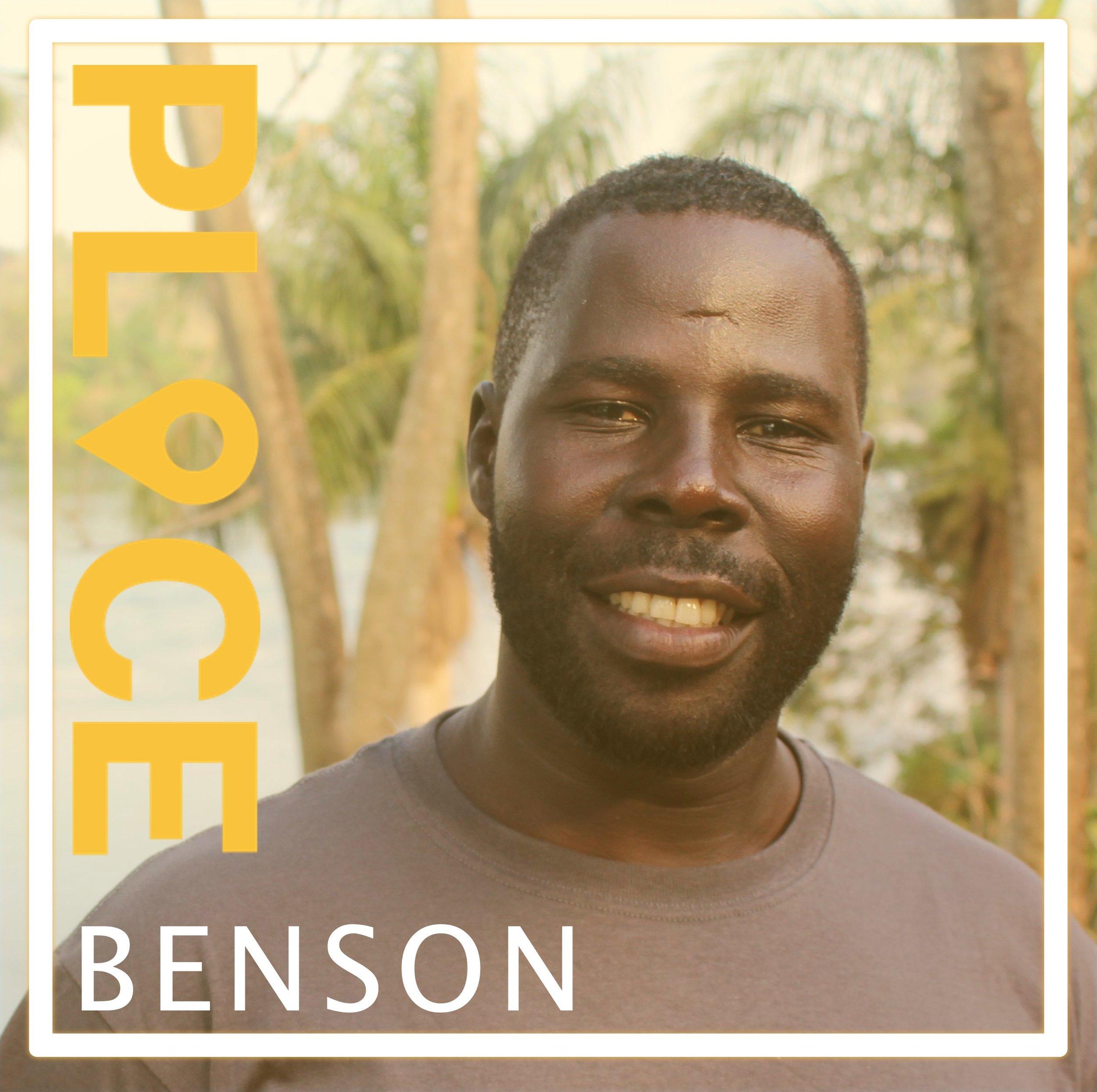 Benson Picture.jpg