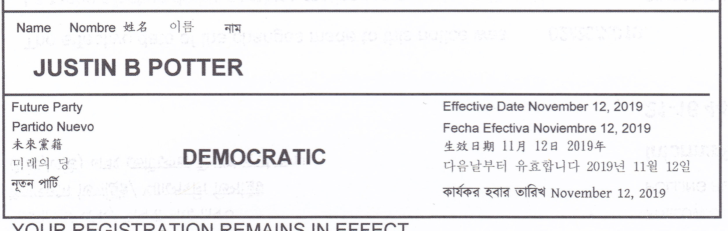 "Back when I registered in NYS, which I think was 2002, on a whim I chose ""Republican"" because of  New York's closed primary system - I thought it would be more interesting voting in Republican primaries and had never contemplated running for anything. On February 19, 2019, I went to Kew Gardens and switched my registration, but it isn't going to be effective until November 12, 2019."