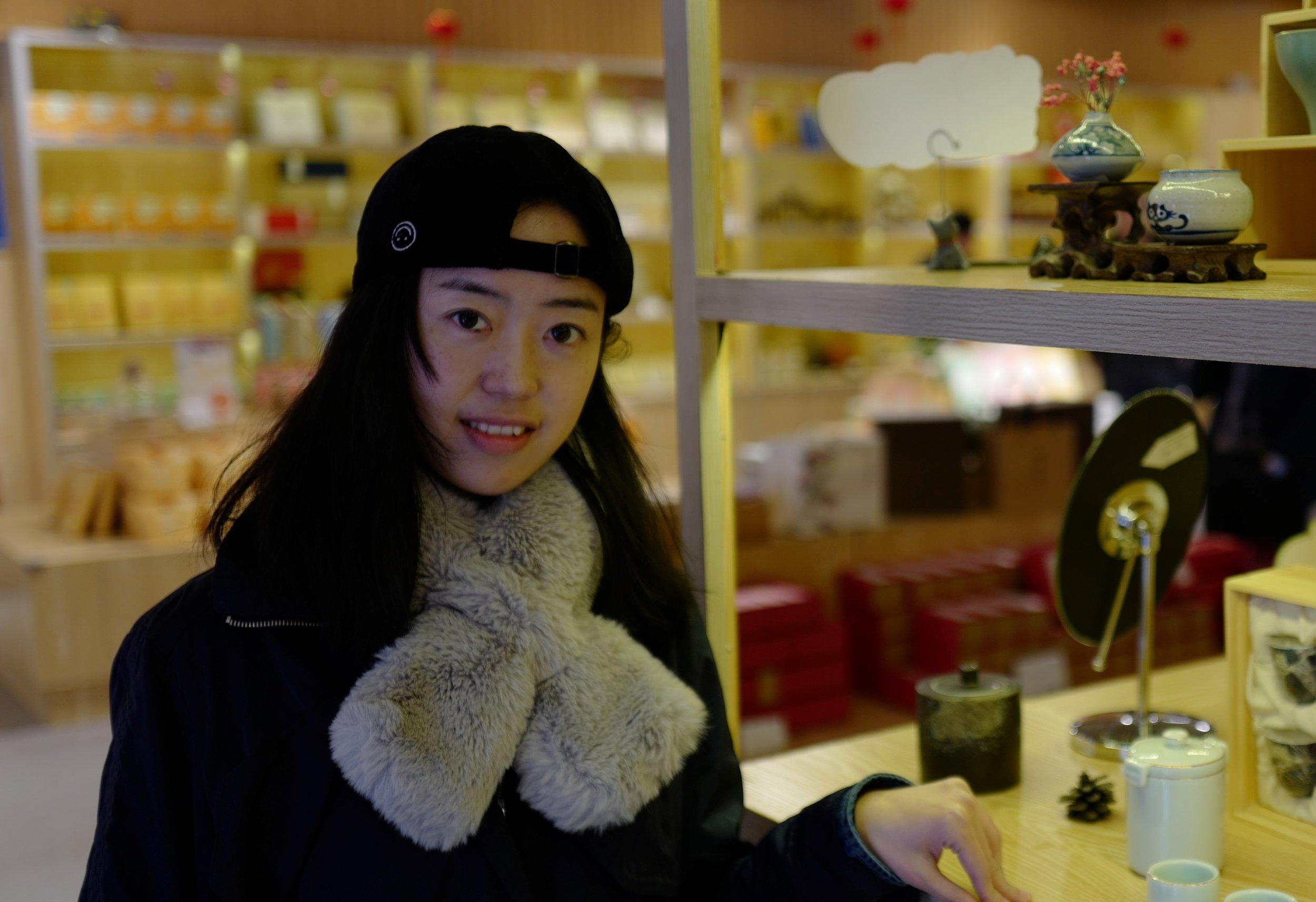 Qiong CHEN.jpg