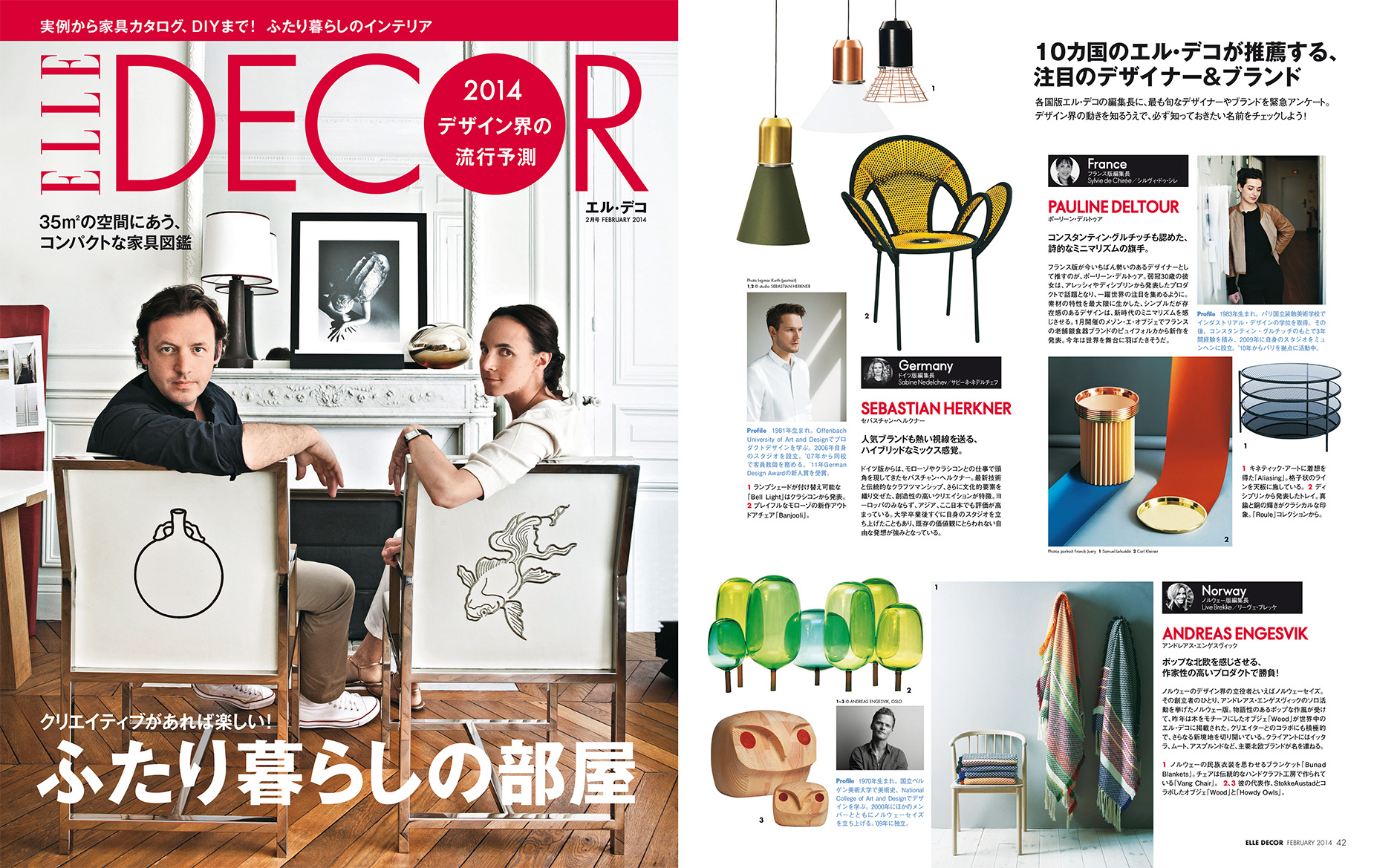 2014-ELLE DECOR JAPAN-WEB.jpg