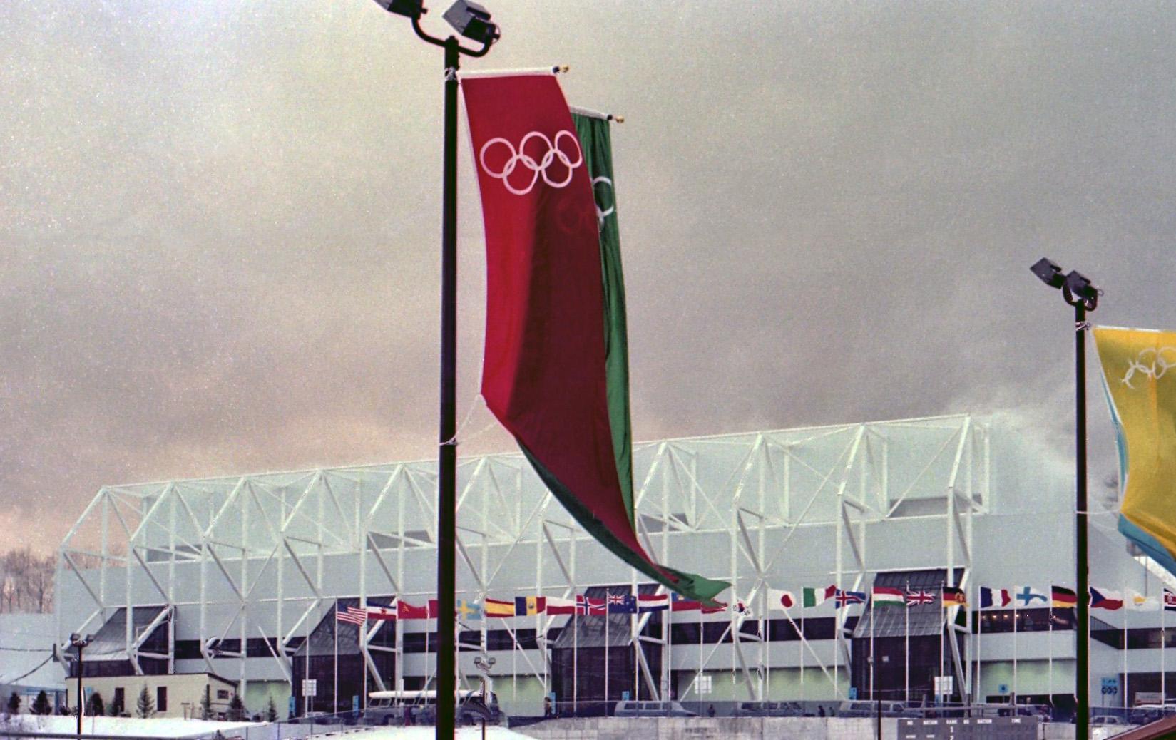 Ice_arena_1980.jpg