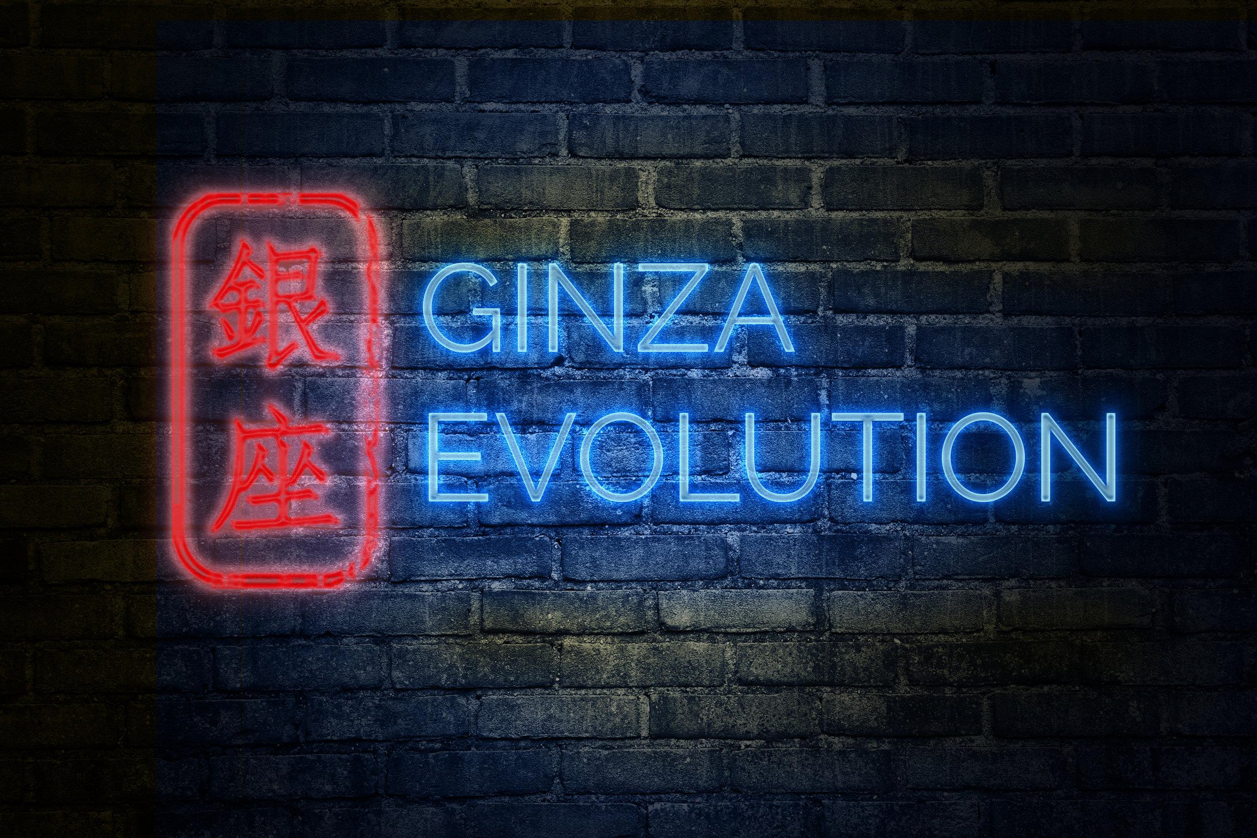 Ginza Evolution - Flyer - Front - 2.jpg