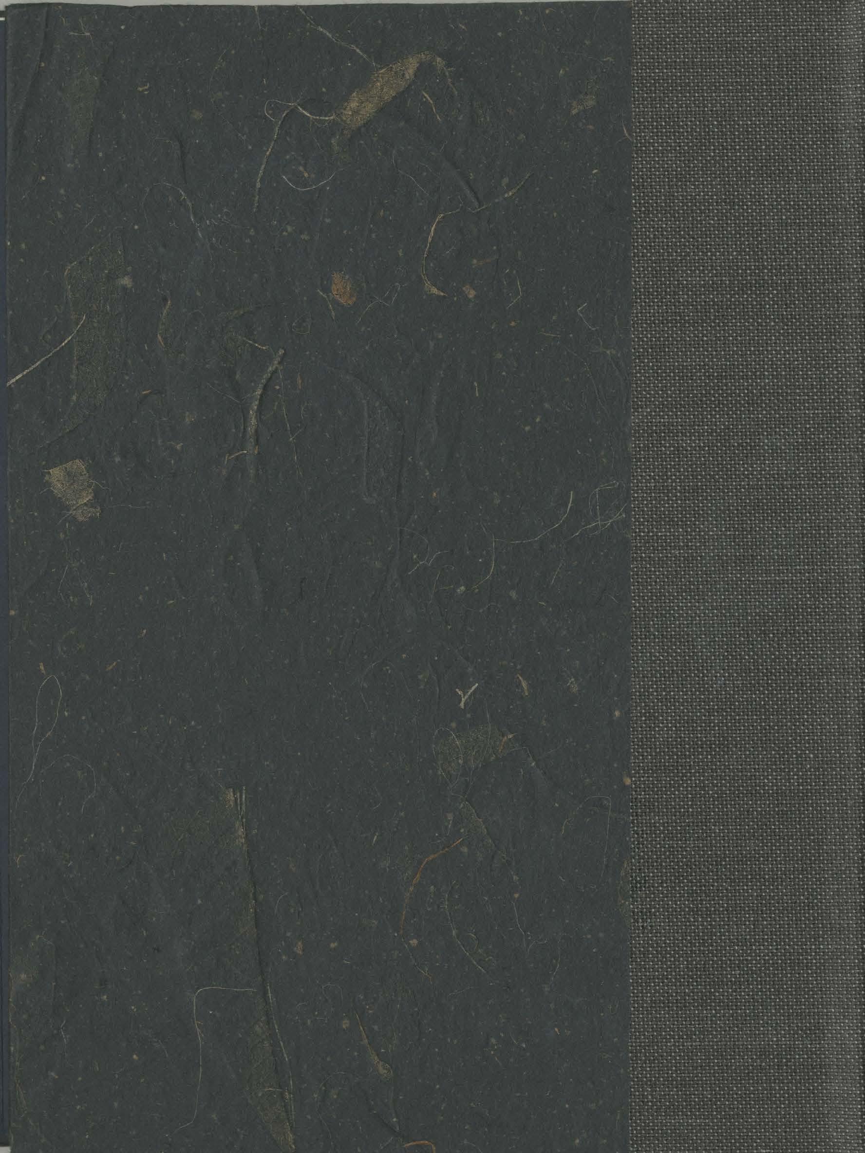 LyricBook_Final_Blackboard_Page_16.jpg