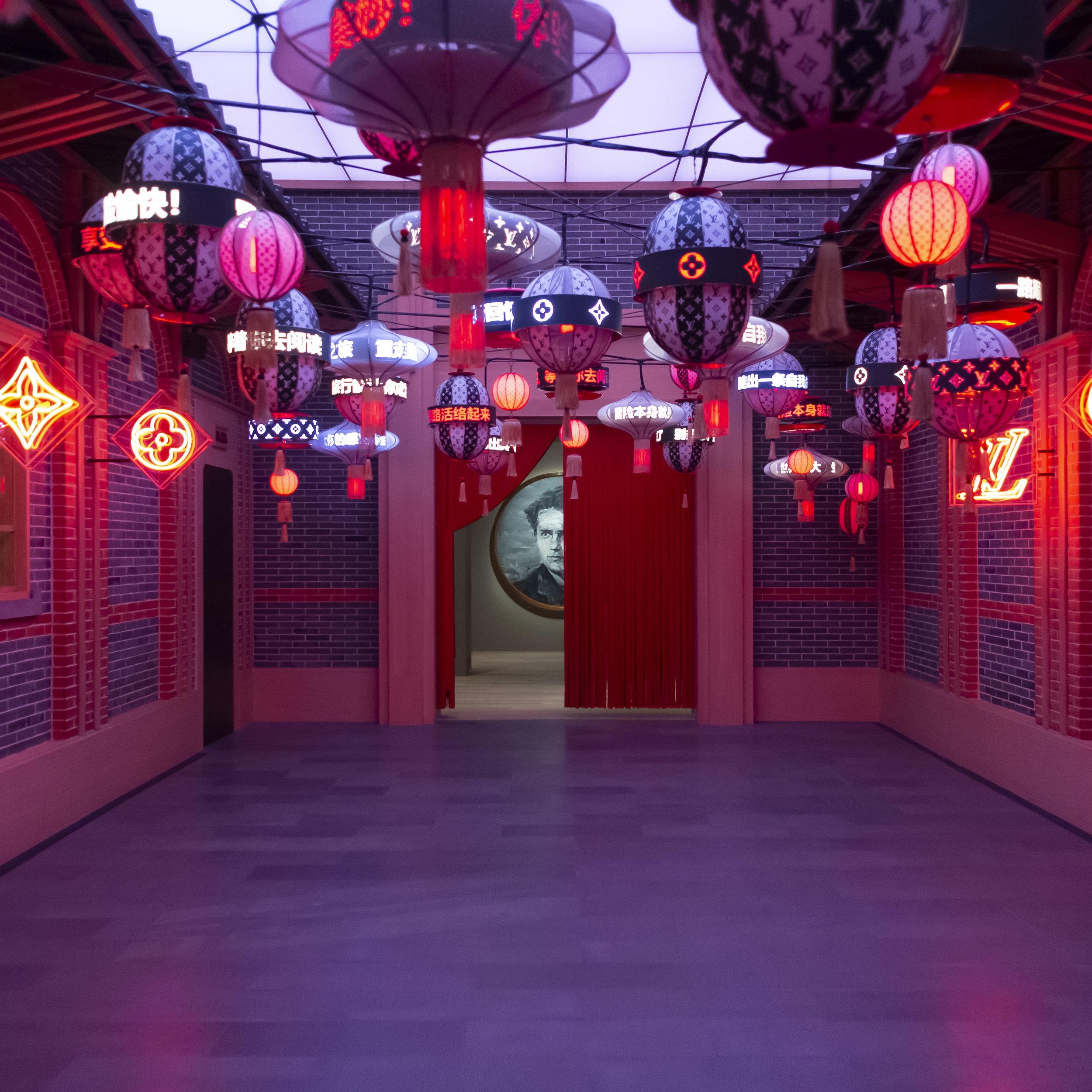 Louis Vuitton - Shanghai1.jpg