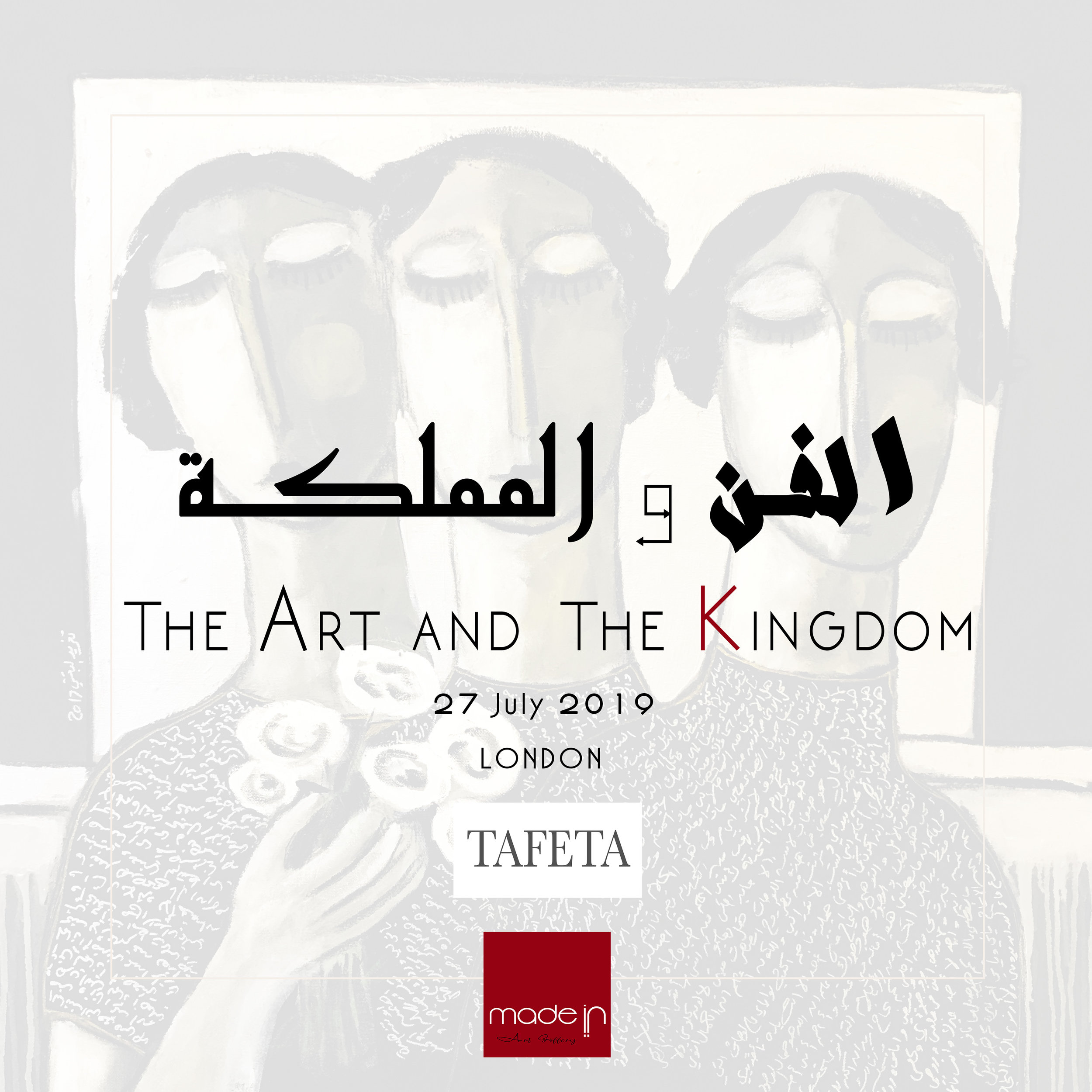 The art and The Kingdom LONDON .jpg
