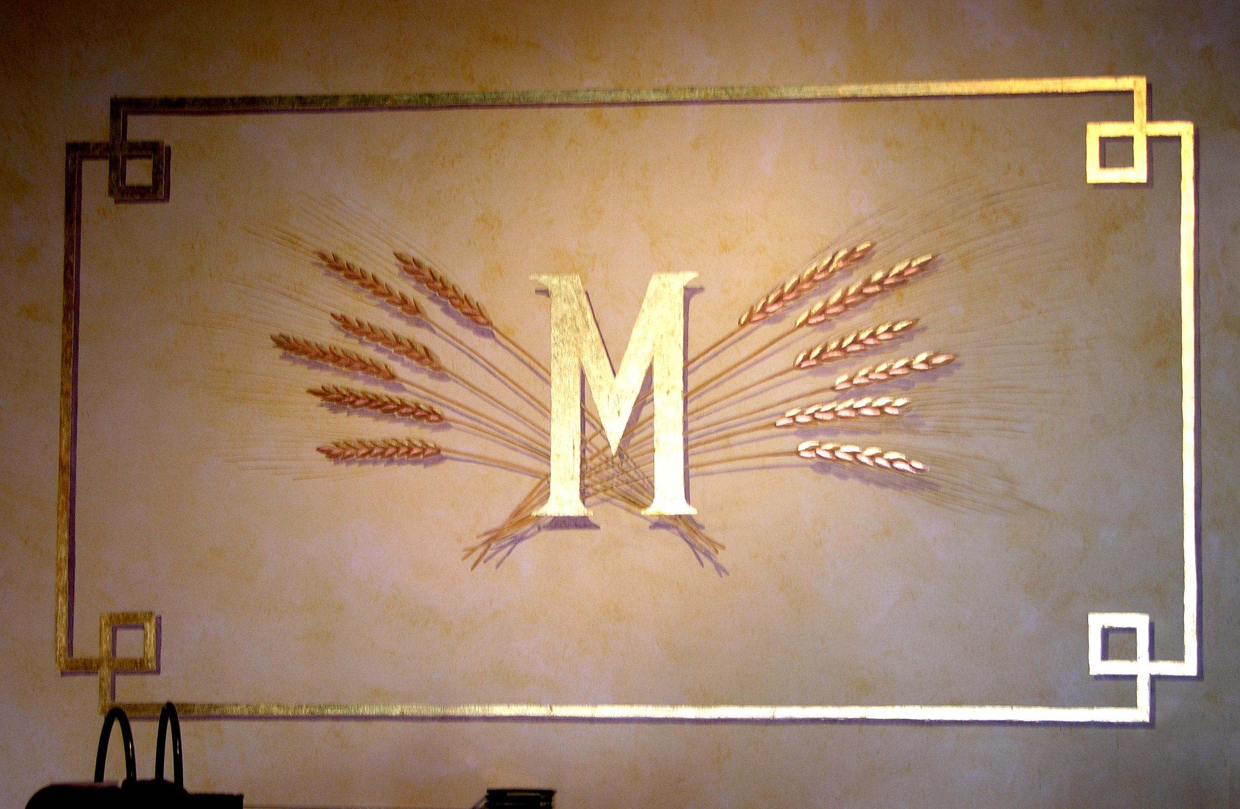Wall graphic for Metropolitan Bakery, Philadelphia, PA