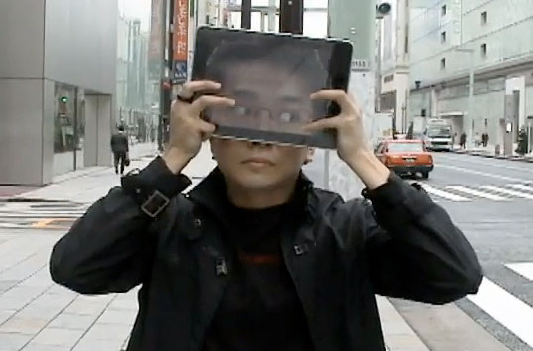 magic-tricks-with-the-ipad-video-face.jpg