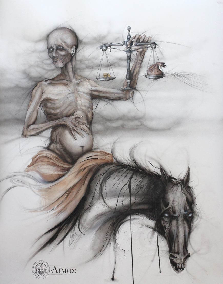 limos (famine)    INK AND CHARCOAL ON PAPER  SOLD