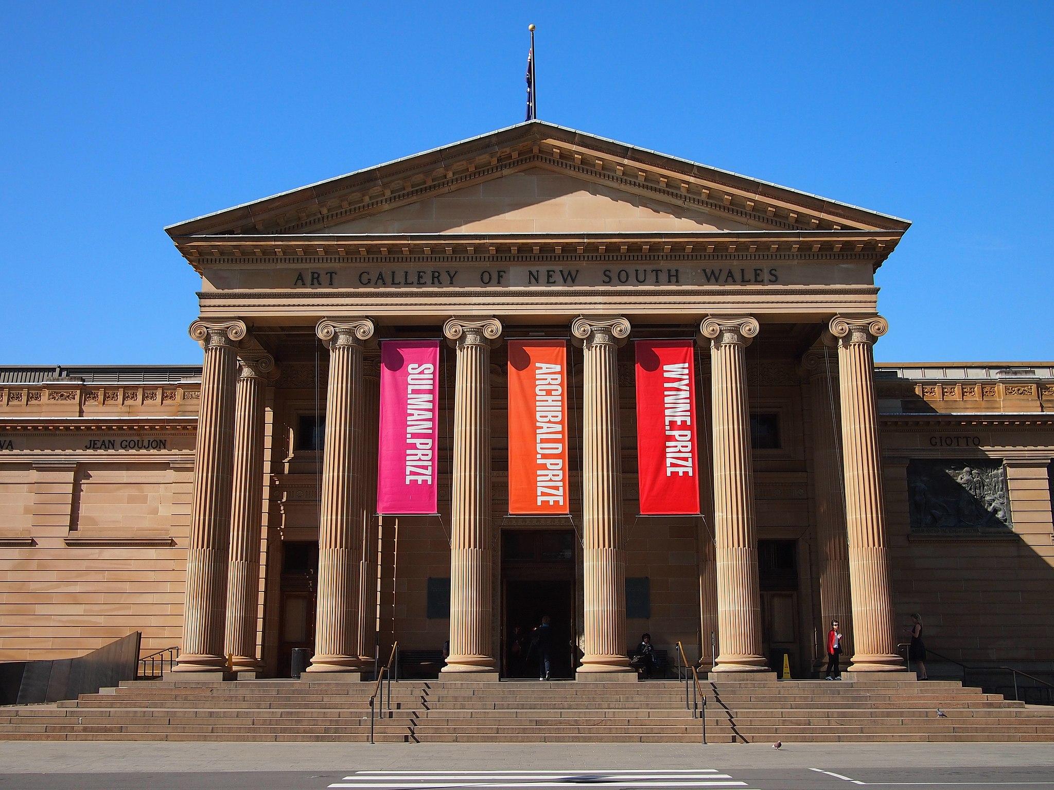 Art Gallery of NSW by Nick-D .  CC BY-SA 3.0  via Wikimedia