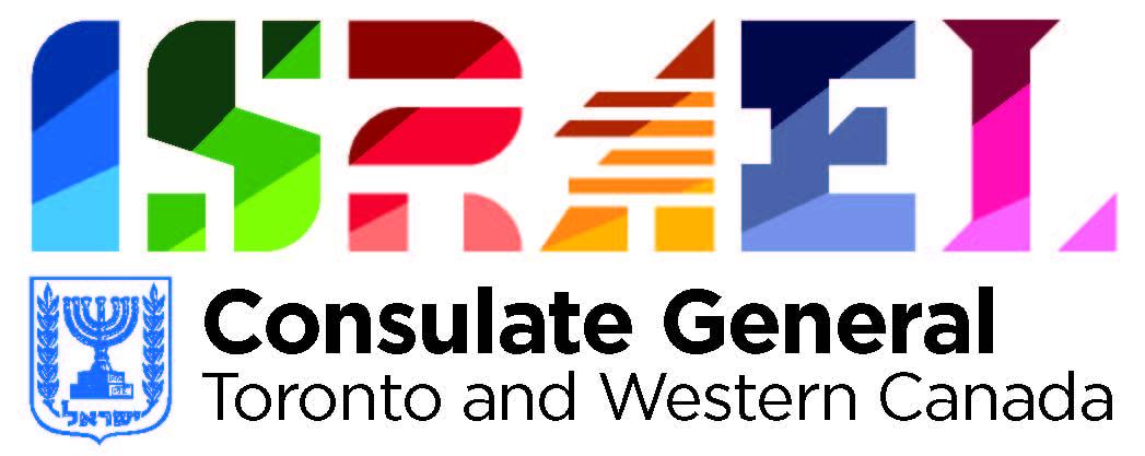 Consulate Logo 2017.jpg