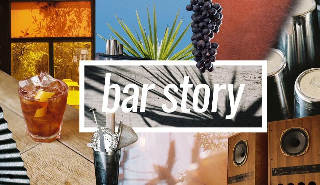 Bar-Story-Peckham.jpg