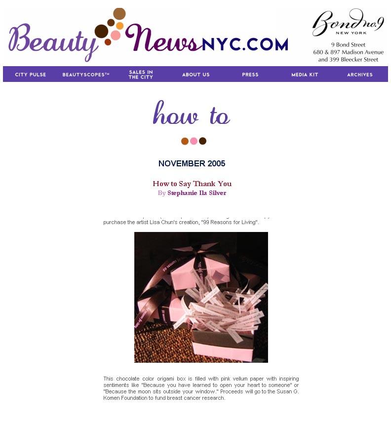 beauty news nyc.jpg