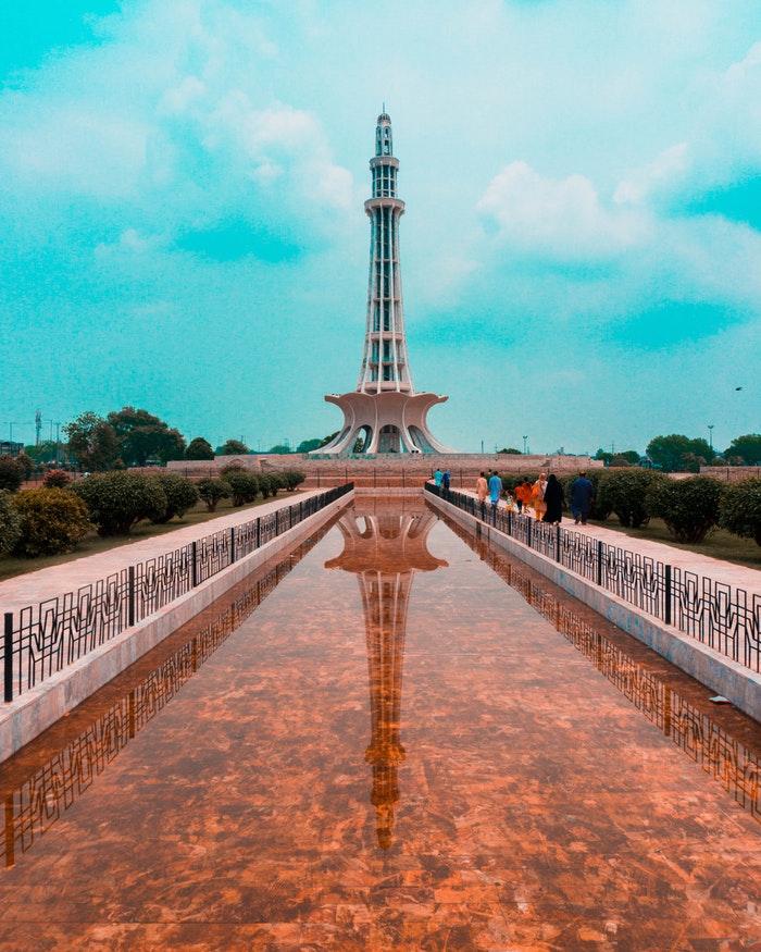 Minar-e-pakistan Lahore.jpeg