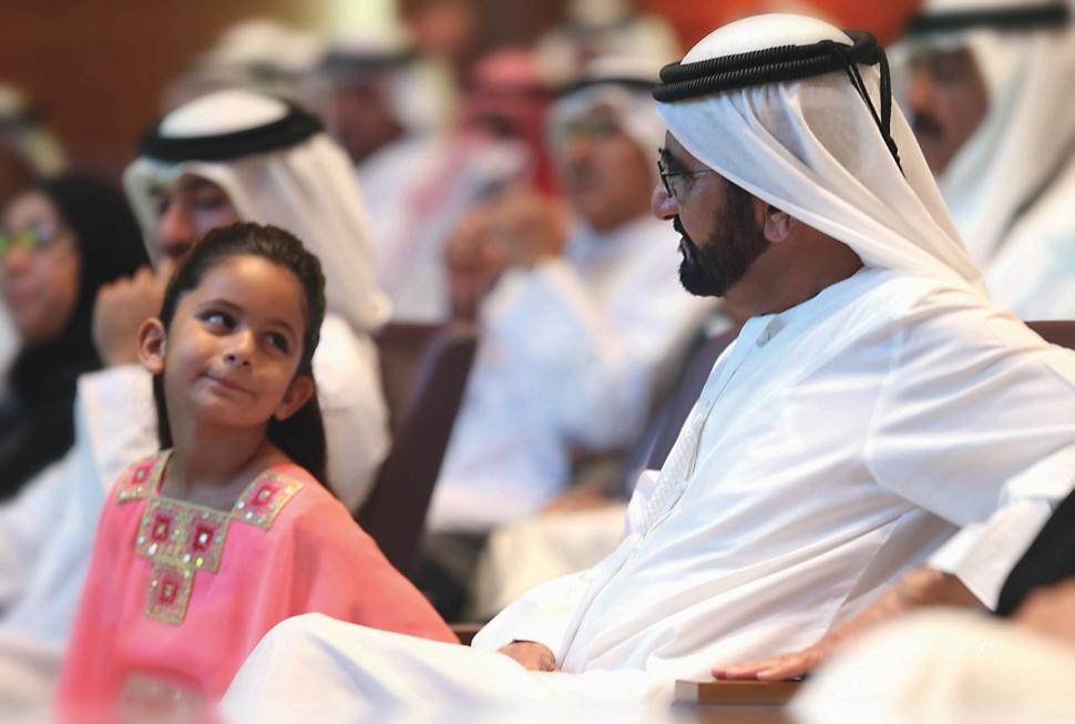 Sheika Al Jalila.jpg
