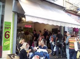 Falafel Razon - Tel Aviv