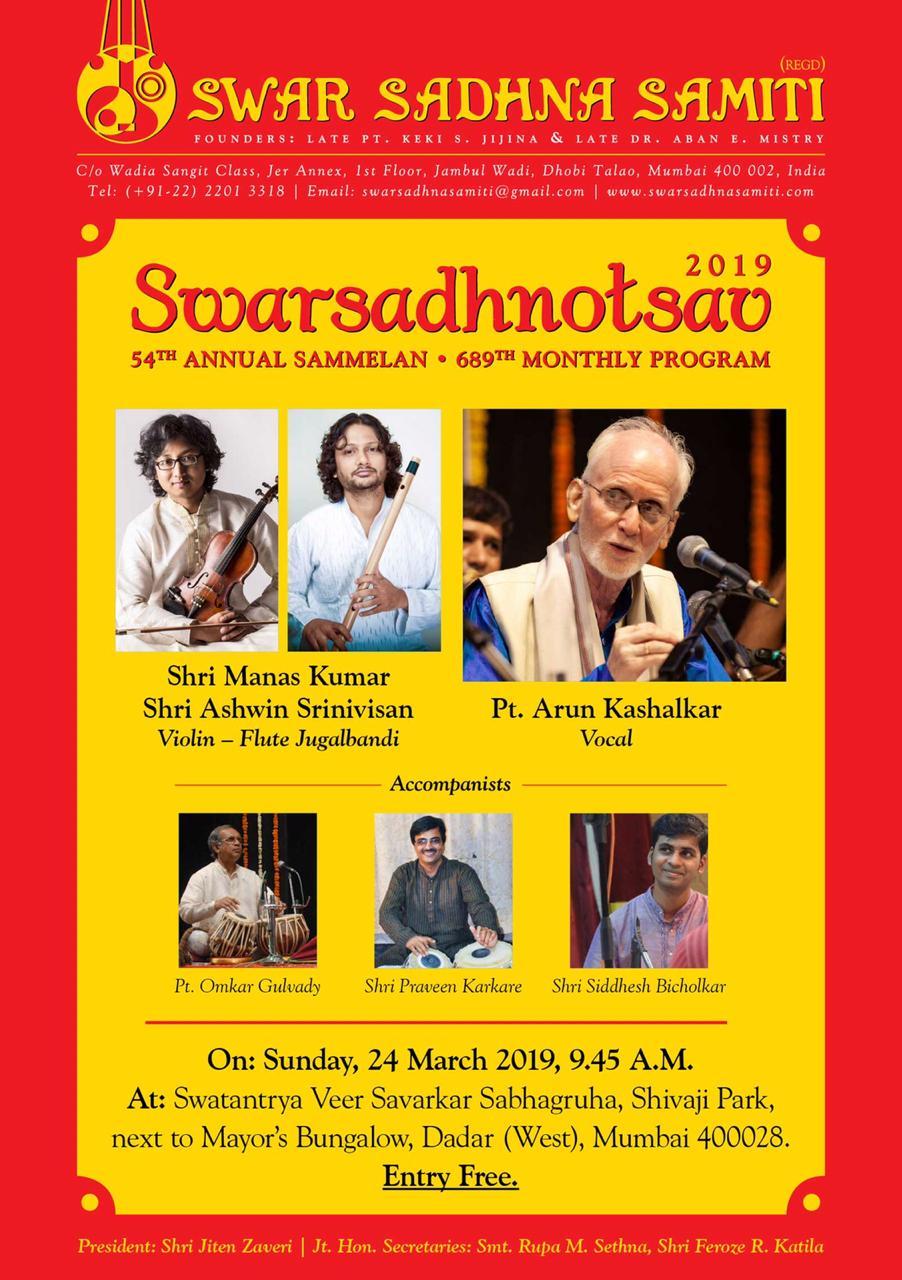 Swarsadhnotsav, 2019