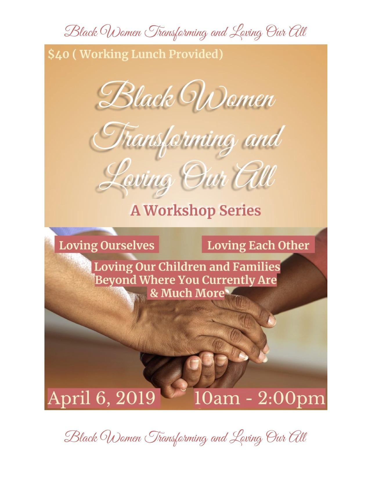 image black women transforming.jpg