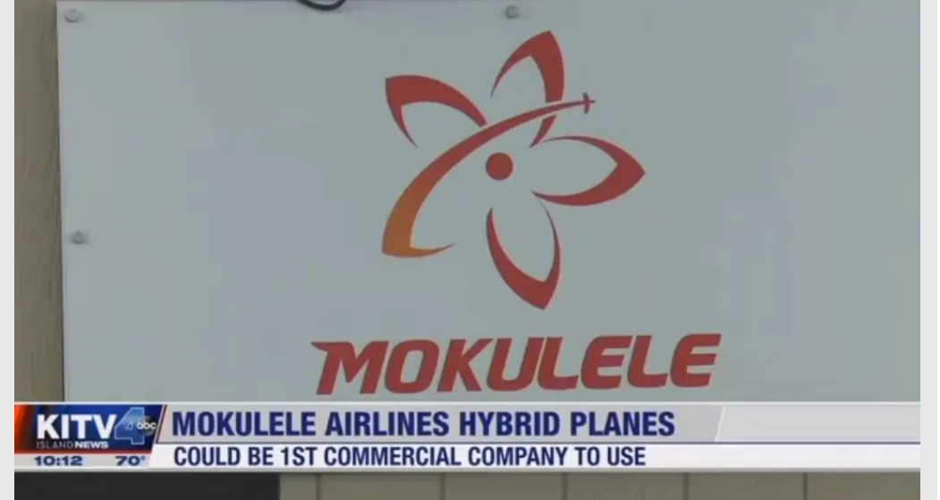 FireShot Capture 048 - Mokulele Airlines could become the first commercial operation to - Ho_ - www.kitv.com.png
