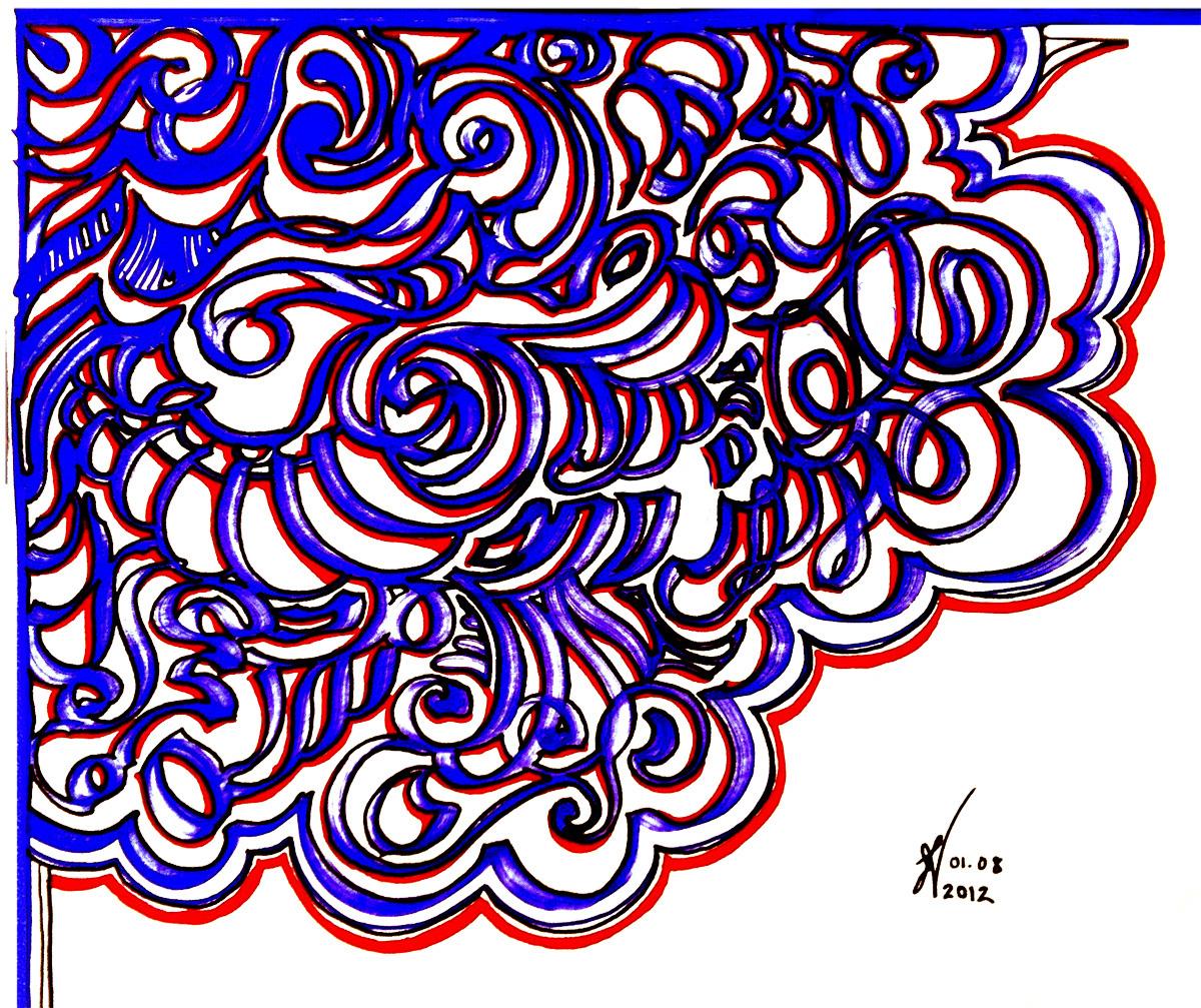 doodley.jpg
