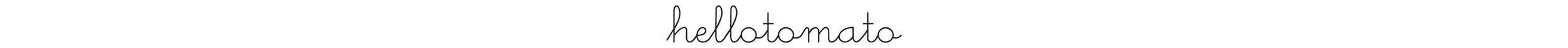 hellotomato logo footer home page.png