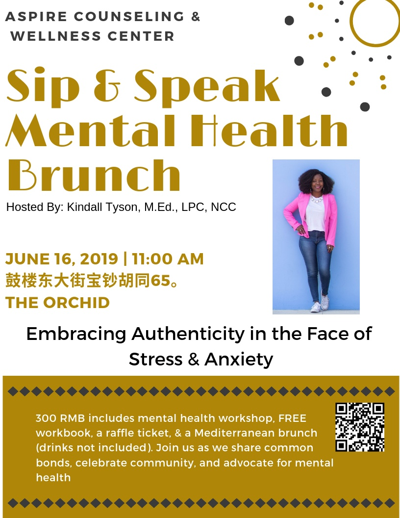 This is where the vision began! - During my first mental health brunch, the participants were able to learn about various impediments to mental health, strategies to implement into their lives to mitigate the effects of stressors, and how to live their lives more authentically. The culminating event was an amazing Mediterranean-styled brunch!