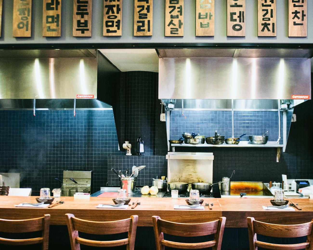Mokbar Decor - Bar and Kitchen (1).jpg