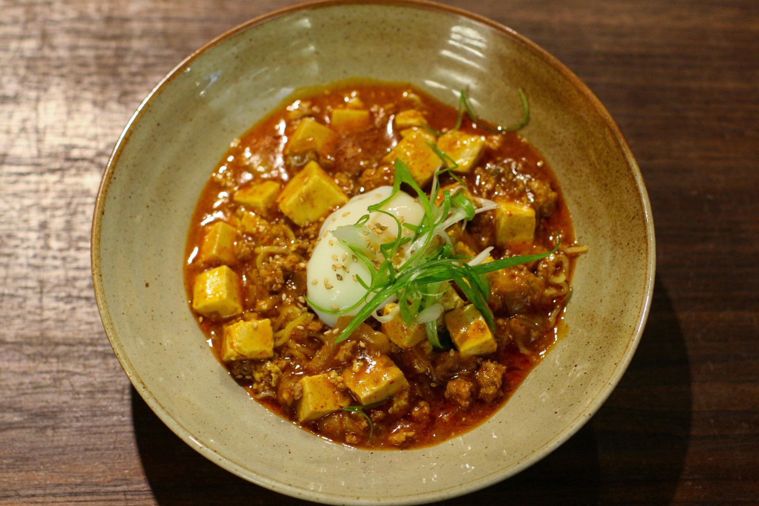 spicy-tofu (1).jpg