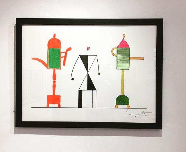 Morandiana 80 x 60 cm Acquerello su carta 2019  Pietro Lista  #paestumexperience #spaziopaestum #pietrolista #paestum #art #museommmac