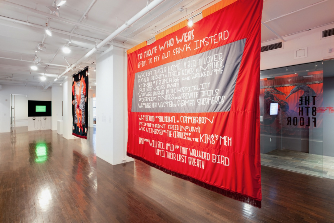 """Installation view of Revolution From Without : Left to right: Tony Cokes, """"Evil.12. (edit.b): Fear, Spectra & Fake Emotions"""" (2009); Chto Delat, """"Tortures (I Want To Add …)"""" (2019) and """"Migrants (To Those Who)"""" (2019) Both pieces commissioned for Revolution From Without … (courtesy of the artists; photograph by Julia Gillard)"""