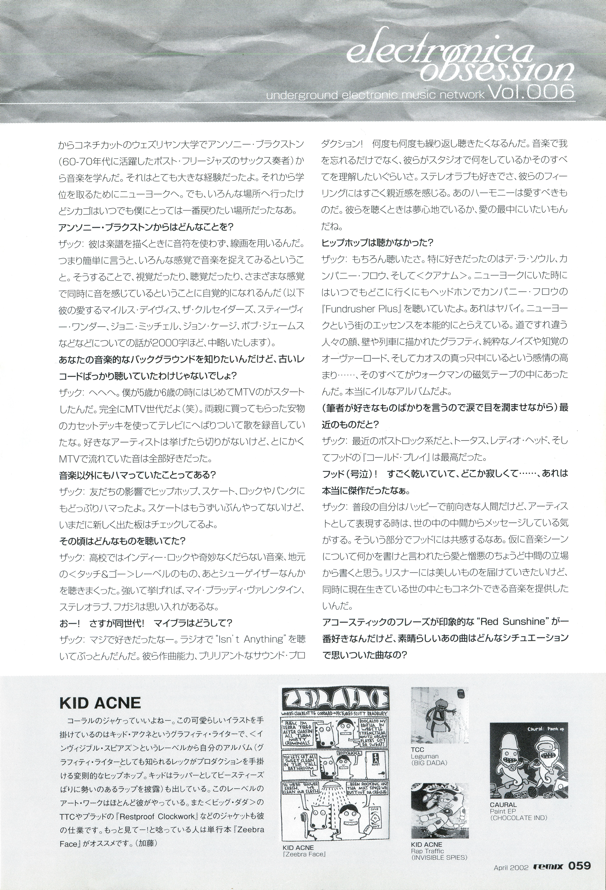 Remix Magazine - April 2002 - Issue 130 - Caural Feature 2_SMALL.jpg