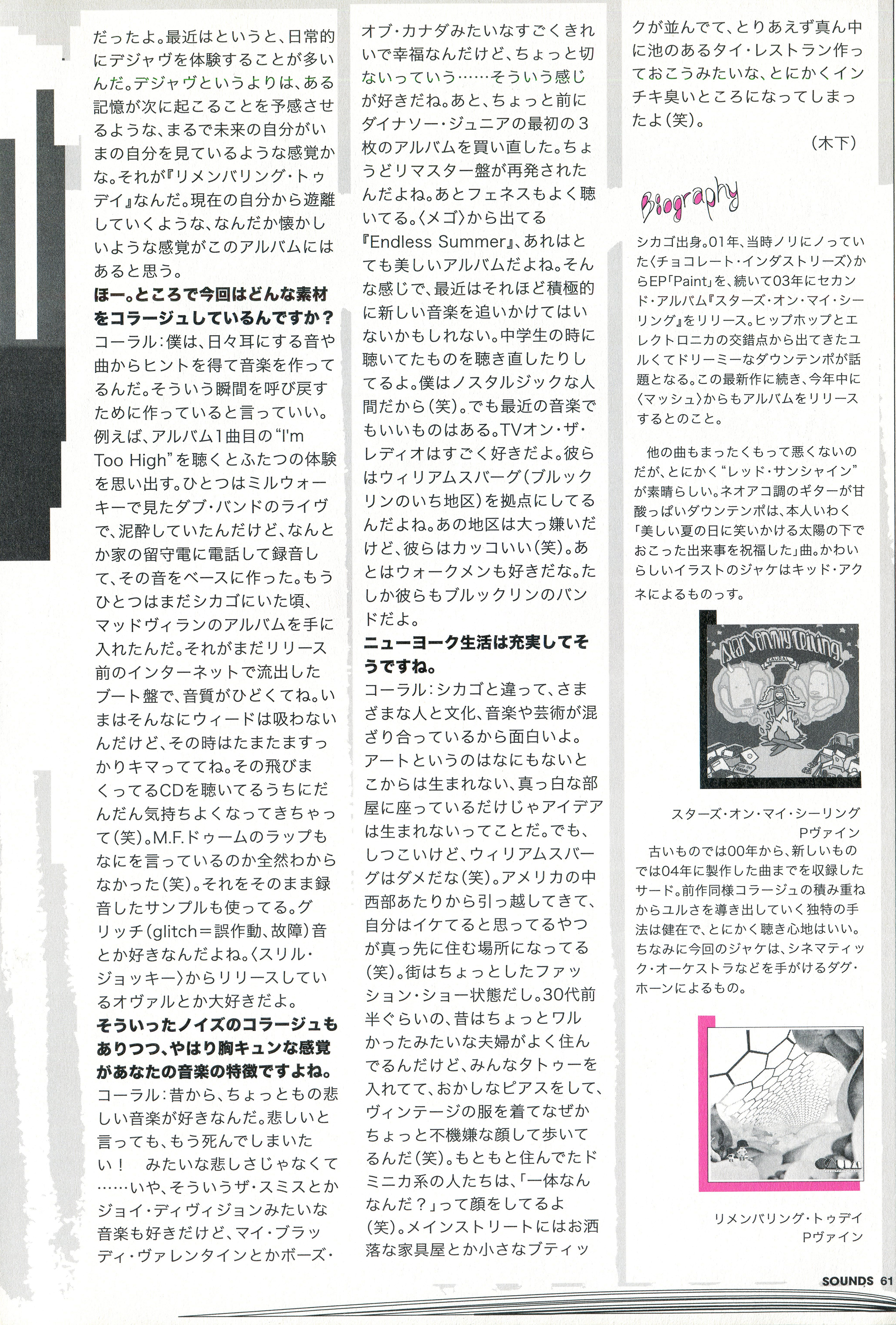 Remix Magazine - November 2005 - Issue 173 - Caural Interview - 2_SMALL.jpg