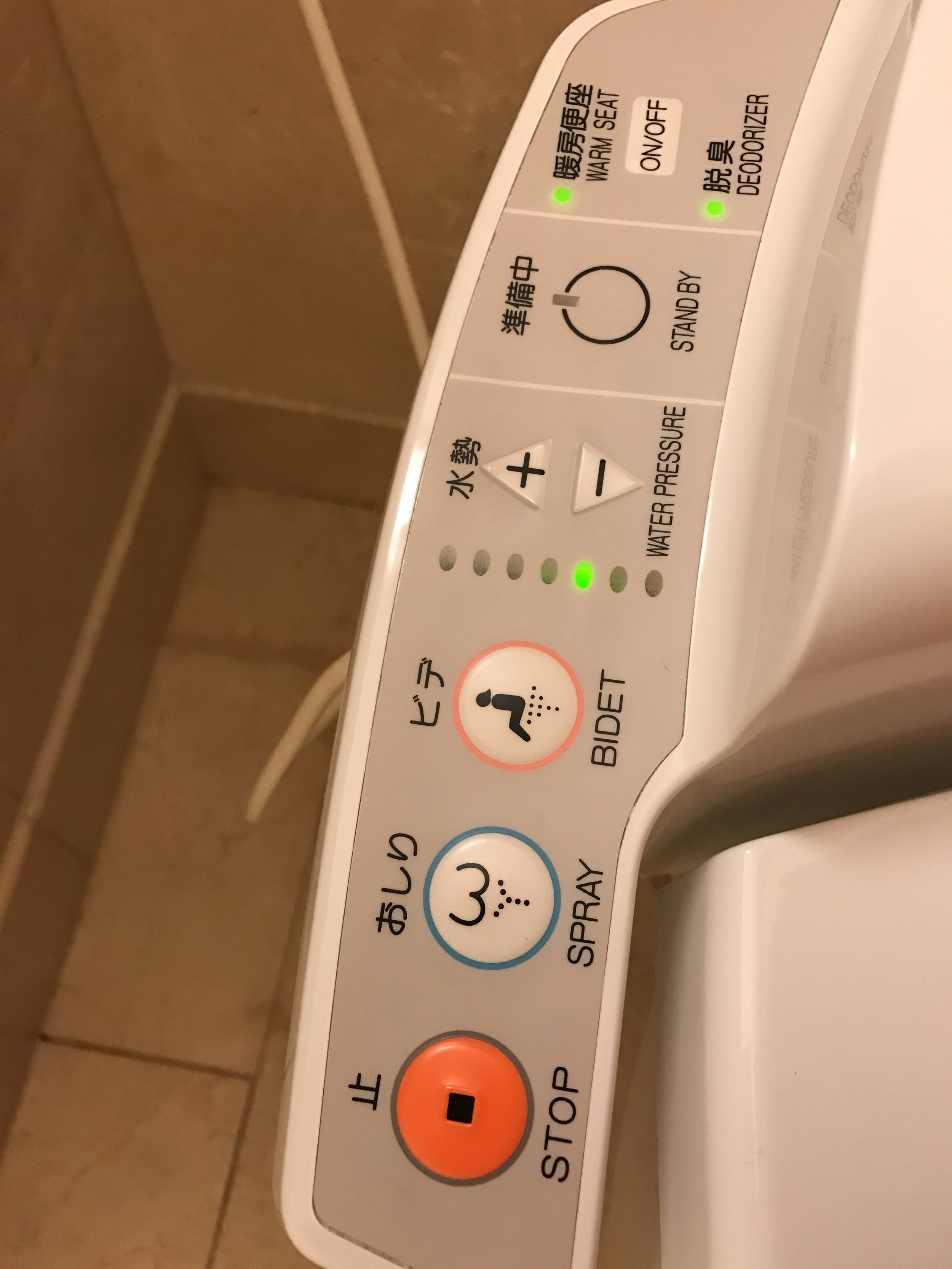 Close up of the bidet features with English