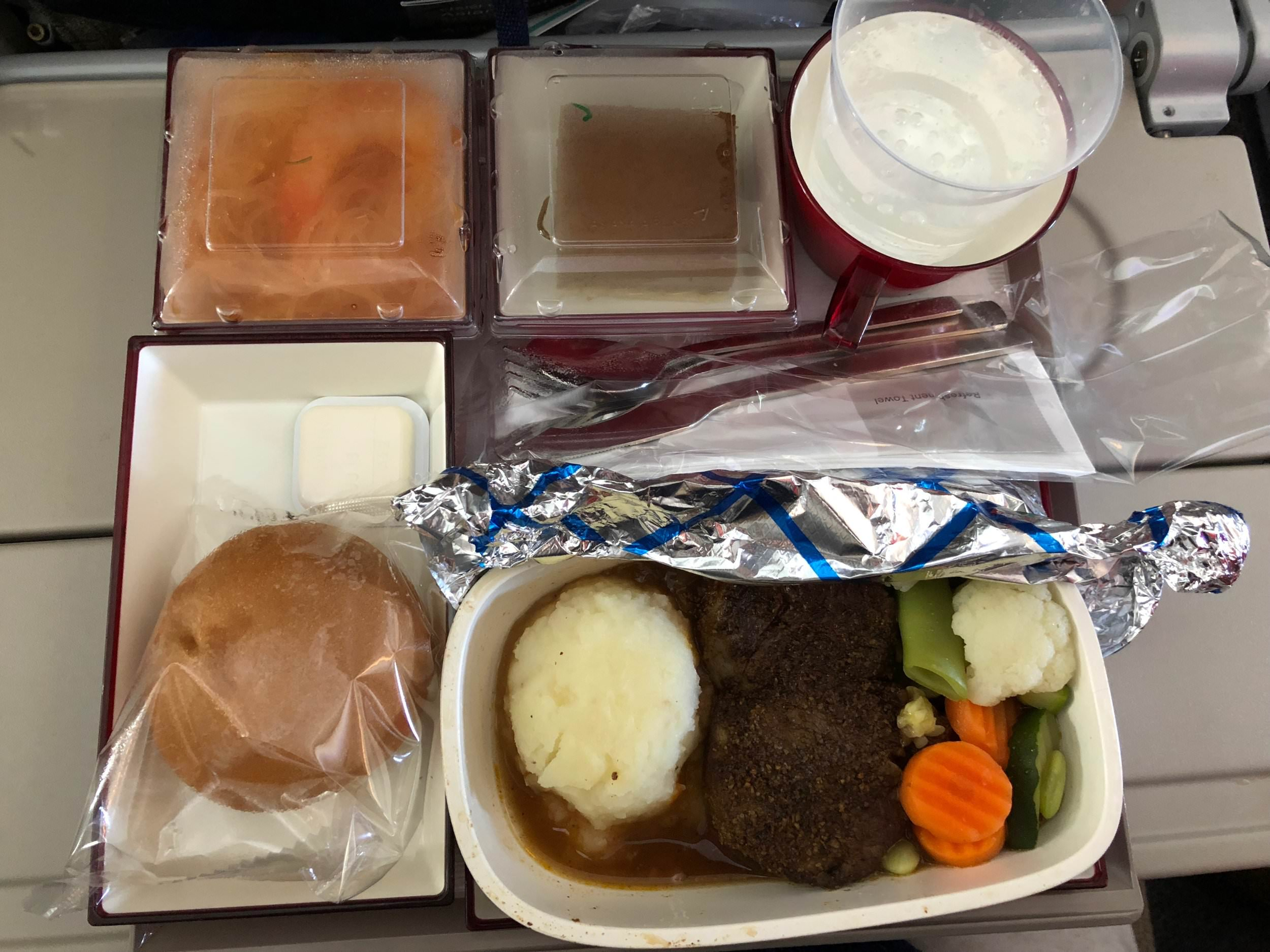 Asiana Airlines economy dinner