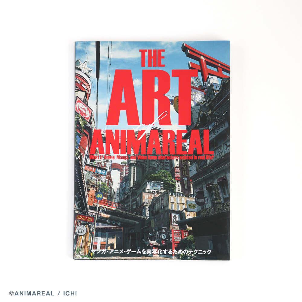 『Last Rocket Road』も収録されているANIMAREALの作品集。『宇宙兄弟』以外にも数々の著名タイトルのリアル化作品が紹介されており、いくつかの作品はメイキングも見ることができます。