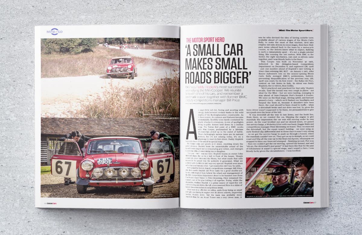 Rally Mini.jpg