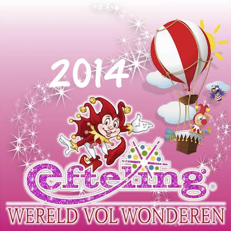 album_cover_efteling_2014_medium-e1450474769483.png