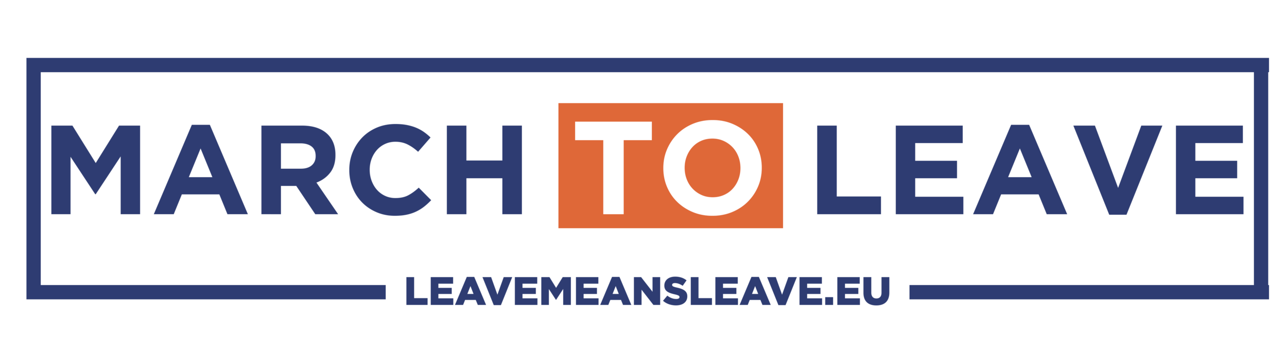 March2leave logo.png