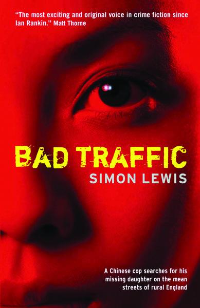 Simon Lewis Bad Traffic Sort of Books.jpg