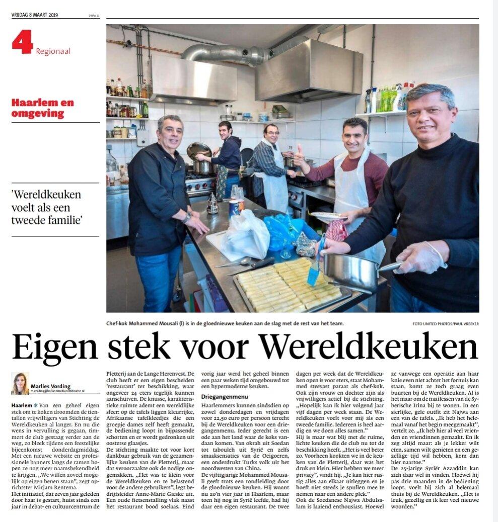 Het Haarlems Dagblad