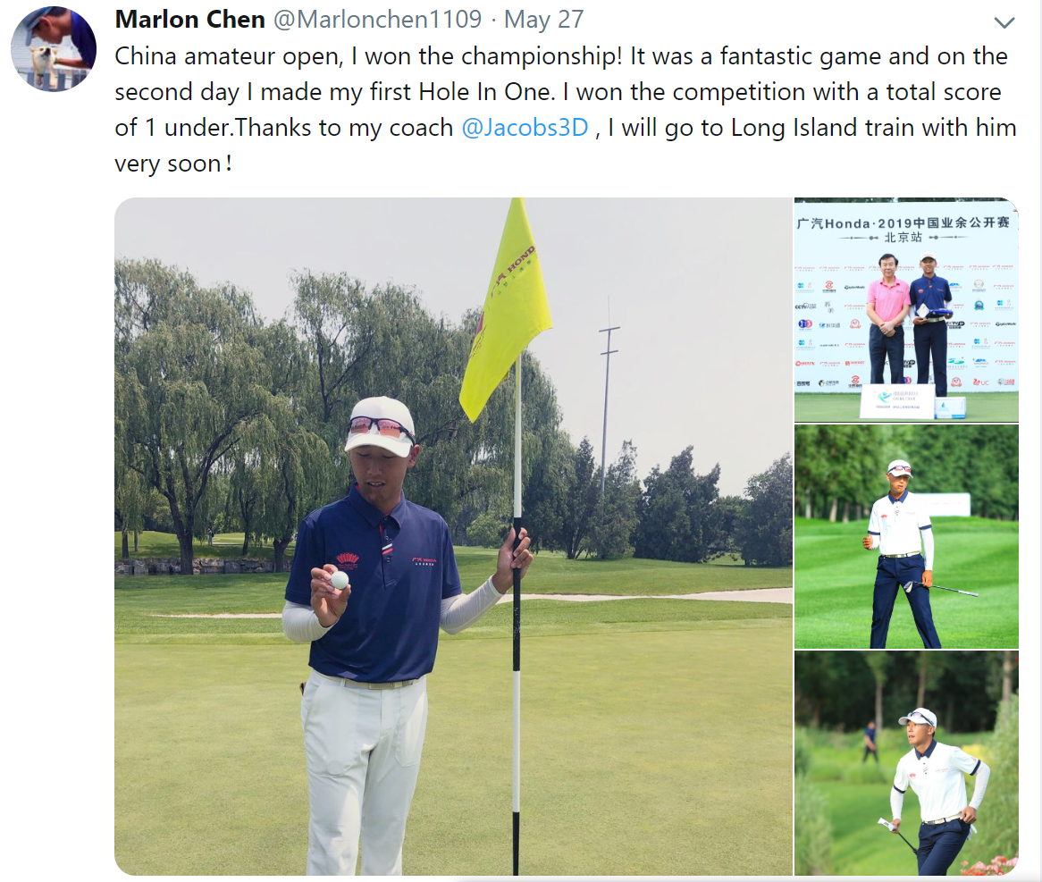 2019 China Amateur Champion