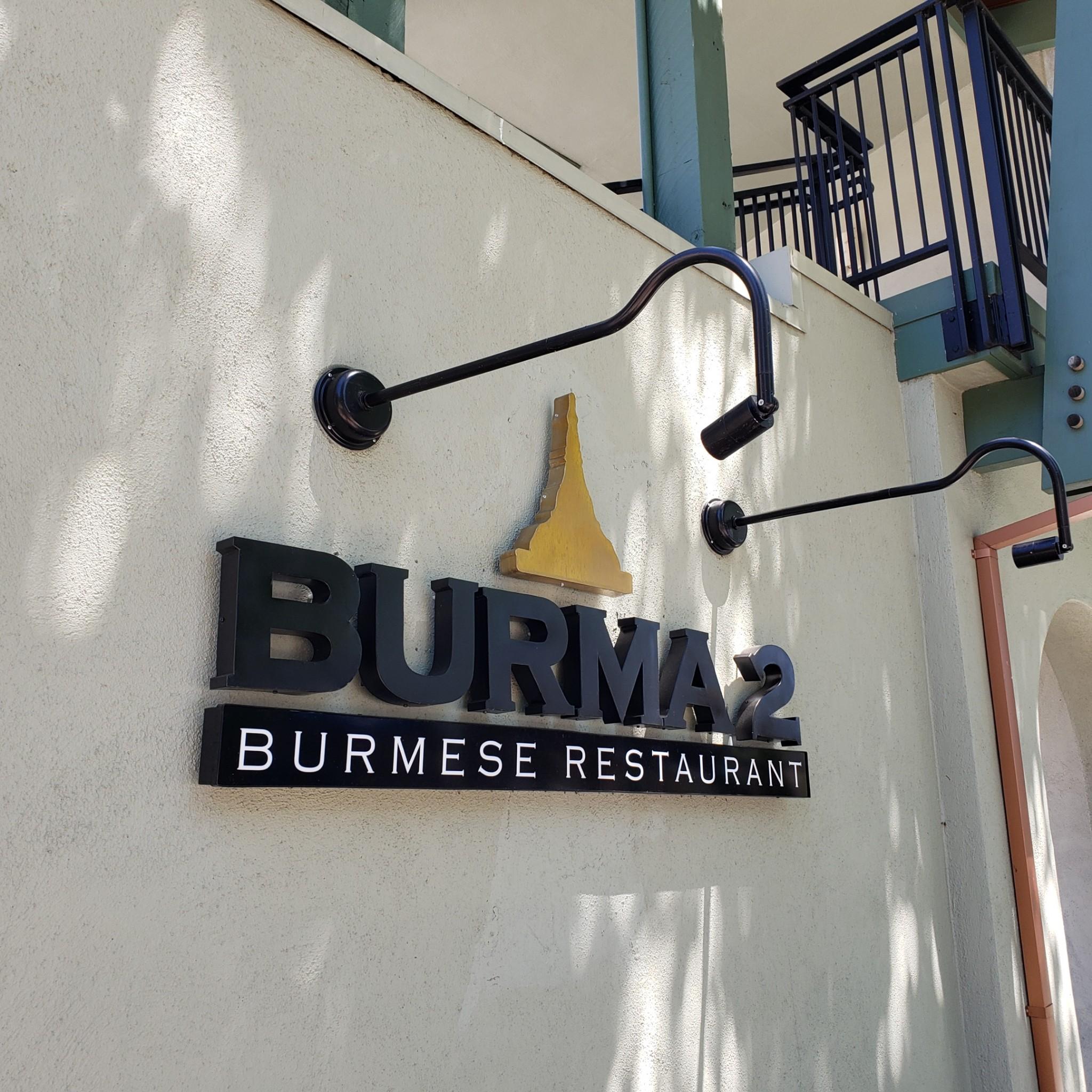 Burma 2 front sign.JPG