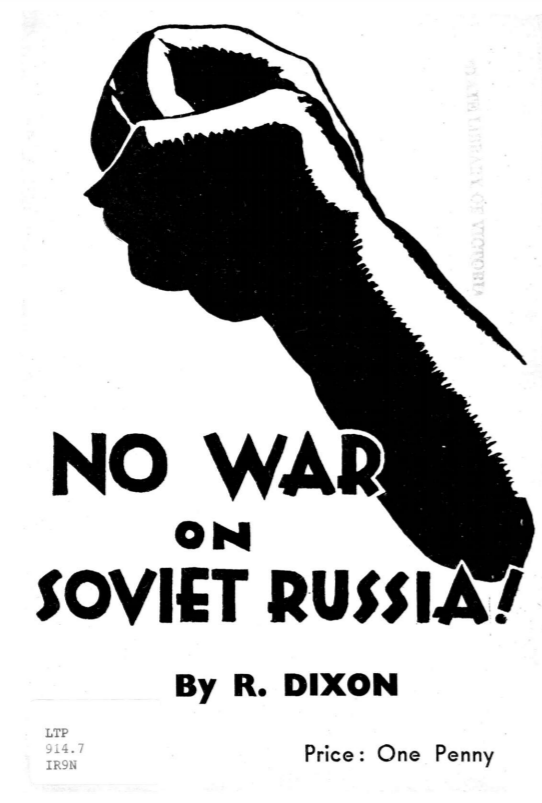 no war on.PNG