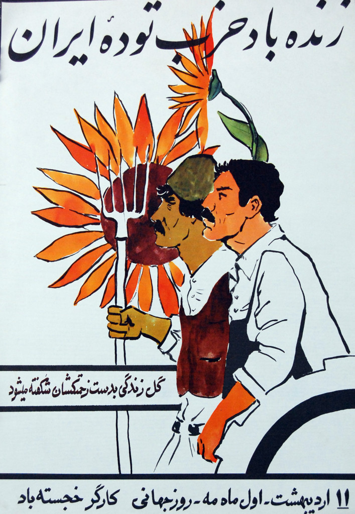 tudeh-iran-komunist-partisi-1-mayis-1979.jpg