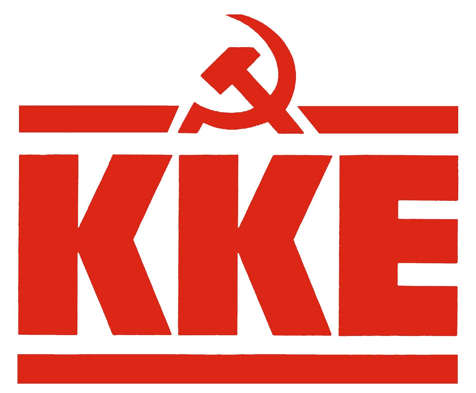 kke-red.jpg
